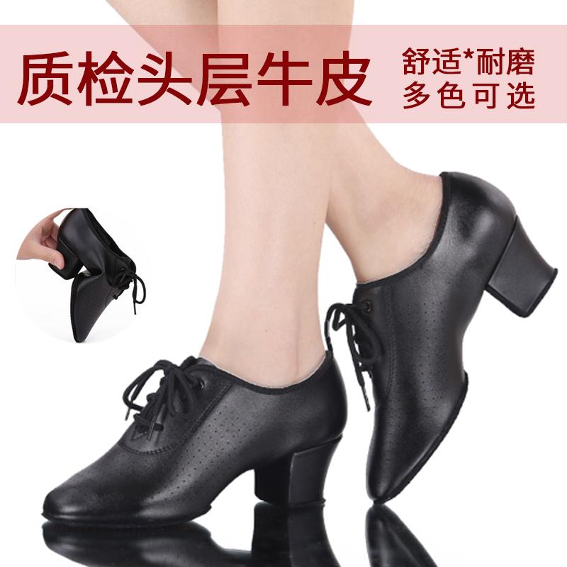 真皮拉丁舞鞋女成人中跟摩登跳舞鞋交谊舞鞋教师鞋软底水兵舞蹈鞋3元优惠券