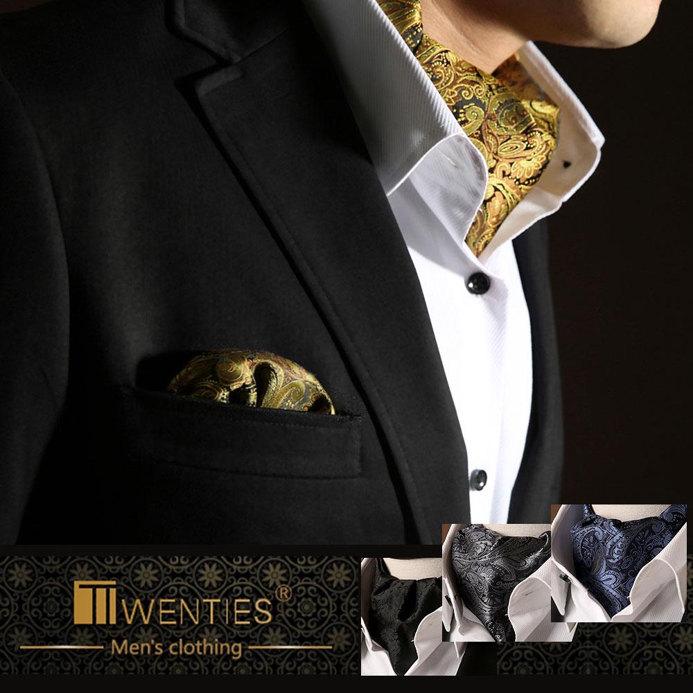 Мужские шарфы для костюма Артикул 41835987543