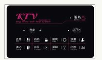 KTV song music control cut Song Yi Leishi licensing system with VOD independent light panel set-top box