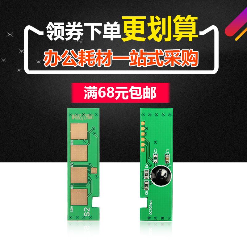 佳翔 适用联想LT181芯片 lenovo cs1811 联想181 1811计数芯片