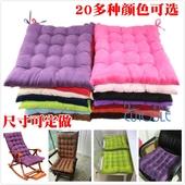 定做大号方形麂皮绒坐椅垫/沙发垫汽车坐垫飘窗垫 /宠物垫榻榻米
