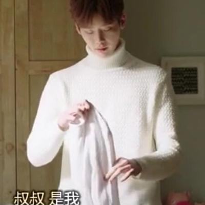 匹诺曹李钟硕同款明星韩版男士白色高领毛线衫加厚可翻高领毛衣潮