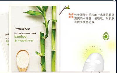 香港代购 innisfree/悦诗风吟 竹子面膜 1片 清润保湿 迅速补水