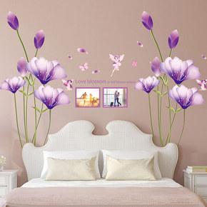 卧室温馨浪漫床头墙壁装饰贴画墙贴客厅欧式墙画贴纸紫色花朵墙花