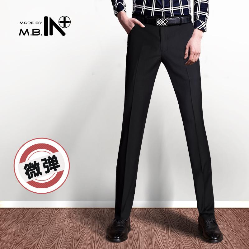 MBIN夏季微弹力英伦修身西裤正装商务西装裤休闲免烫男装小脚长裤