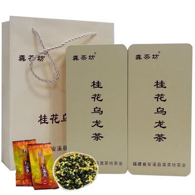 桂花乌龙茶新茶浓香正宗台湾茶叶桂花茶礼盒装500g高山冻顶乌龙茶