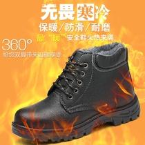 焊工劳保鞋男钢包头夏季高帮防砸防刺穿工地透气皮安全工作防臭