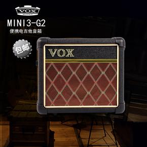 VOX MINI3-G2 BK/CL/IV 可装电池便携电吉他音箱 吉他音响 包邮