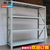 简易家用货架钢木展示架仓储货架客厅厨房地下室储藏间置物架铁艺