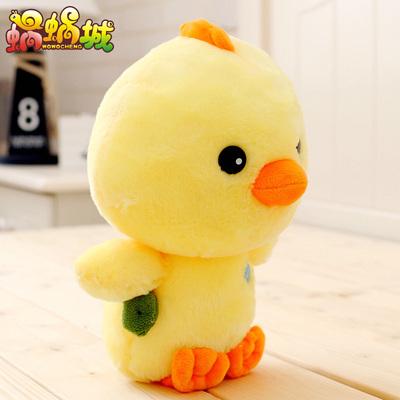 可爱小鸡玩偶公仔鸡仔抱枕鸡宝宝毛绒玩具宝宝儿童生日礼物女孩