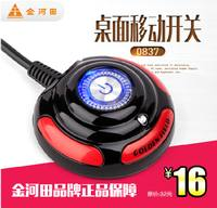 Jinhetian computer mobile desktop switch button Internet cafes Internet cafes desktop host box power button home external external button extension cable USB creative modification