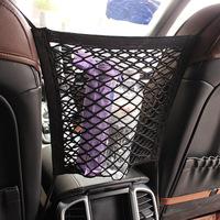 汽车座椅间储物网兜收纳车载挡网手机车用置物袋椅背挂袋车内用品