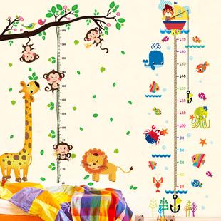 儿童房身高贴卡通小动物猴子狮子长颈鹿测身高墙贴幼儿园早教贴纸