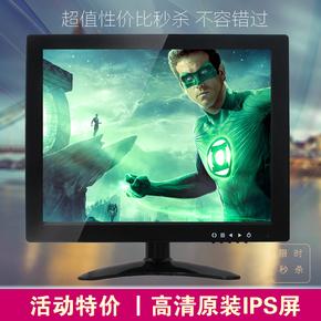 10英寸监控器便携式工业HDMI电脑小显示器微型迷你高清监控监视器