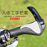 Cycling mountain bike handlebar set riding bicycle handlebar set aluminum alloy vice croissant ball accessories