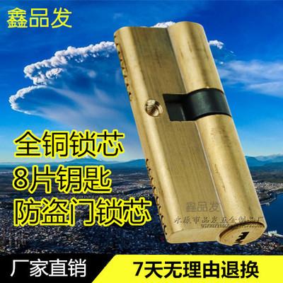 冲钻特价 全铁柄防盗门锁芯 AB全铜锁芯 65-105mm 可根据尺寸订做
