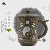 中华麦饭石水杯带盖太极禅寂杯创意礼品个性杯子茶杯八卦杯太极杯