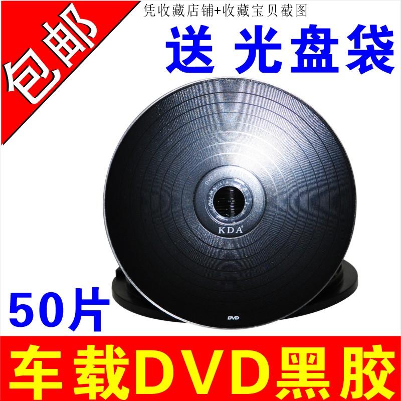 Музыкальные CD и DVD диски Артикул 38663244021