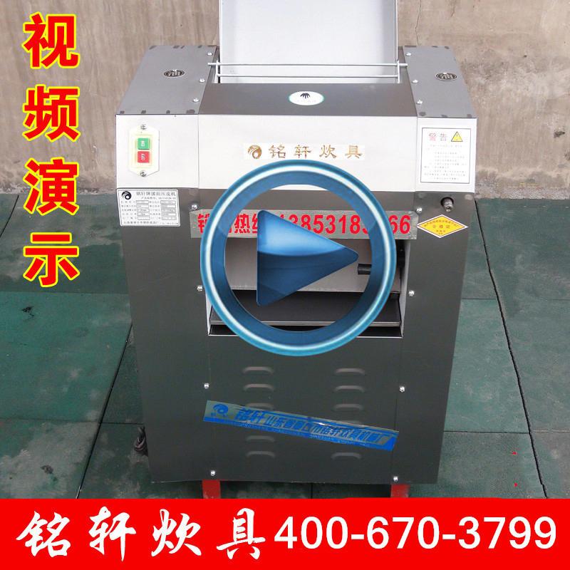 铭轩 不锈钢电动家商用 揉面压皮机 压面机 擀面片水饺包子皮机器
