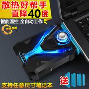 酷睿冰尊电脑笔记本抽风式散热器侧吸联想华硕戴尔风扇机15.6寸14寸苹果电脑联想华硕小米散热外星人雷神通用