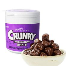 韩国进口LT脆米夹心巧克力桶 榛子巧克力豆76克新老包装随机发
