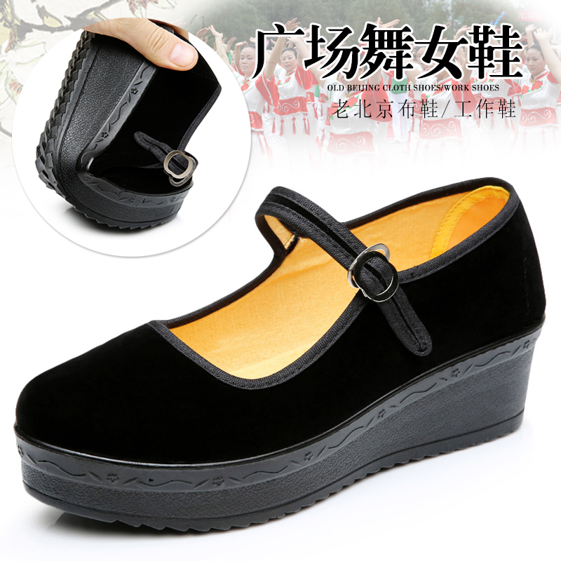 厚底防水女鞋