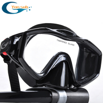 浮潜三宝防雾潜水镜套装装备大人儿童浮潜面罩炫彩全干式