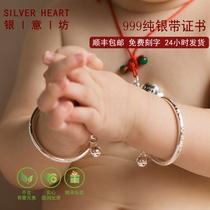 婴儿银手镯手环银饰满天星民族风现货男女儿童新款推拉宝宝银手镯