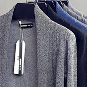 春秋季针织衫开衫男士V领毛衣韩版潮中长款外套线衫修身毛线衣
