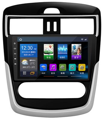 16款新骐达自动手动空调导航一体机电容安卓四核16G手机互联WIFI