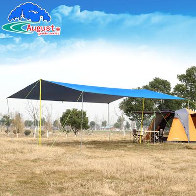 Guide Series户外好货 粗杆耐用沙滩野营雨棚防雨遮阳篷天幕帐篷