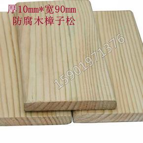 防腐木吊顶地板户外实木地板广告护墙板装修木板实木条板材批发