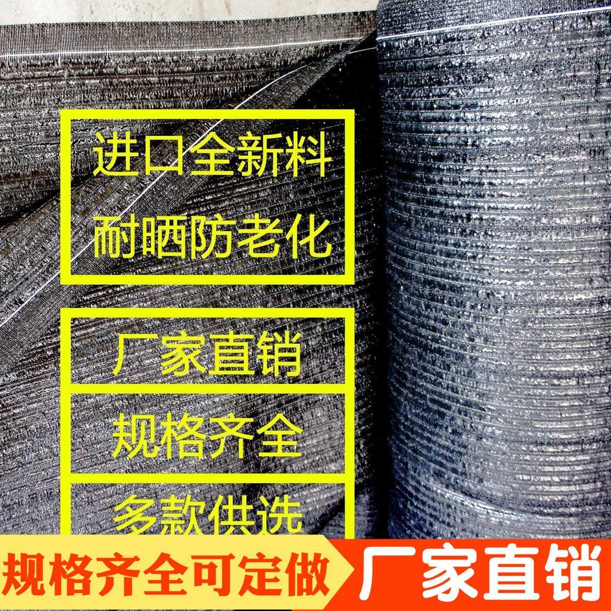 进口加密防老化大棚防晒网黑色遮阳网多肉植物遮阴网隔热防尘包邮