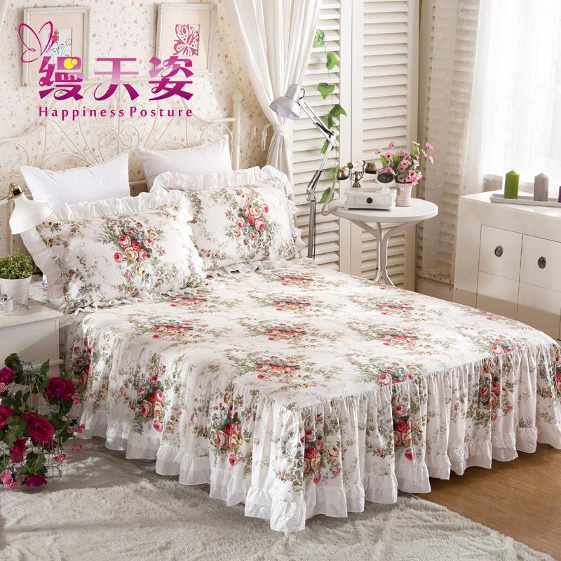 小清新床裙