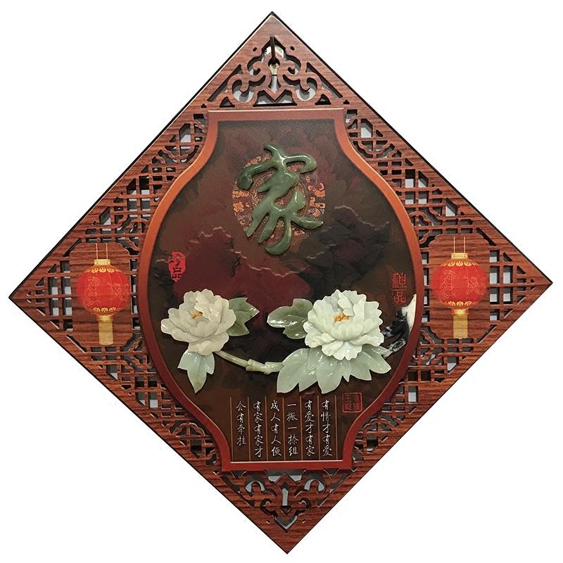 玉雕画客厅玄关装饰画中式壁画走廊挂画餐厅书房挂件菱形浮雕画