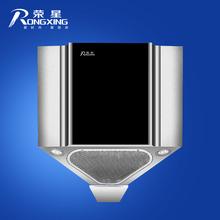 荣星RX-Y898空间大师90度角机聚能低吸吸油烟机