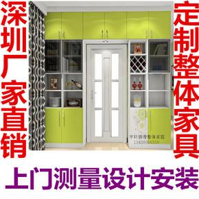 深圳市直销定制酒柜衣柜书柜鞋柜电视柜吊柜整体家居组装包安装