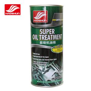 好顺机油精汽车发动机修复剂机油添加剂抗磨保护剂治烧机油冒蓝烟