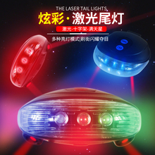 DEX bicycle lamp laser taillight battery parallel line safety warning taillight mountain bicycle dead flying accessories riding