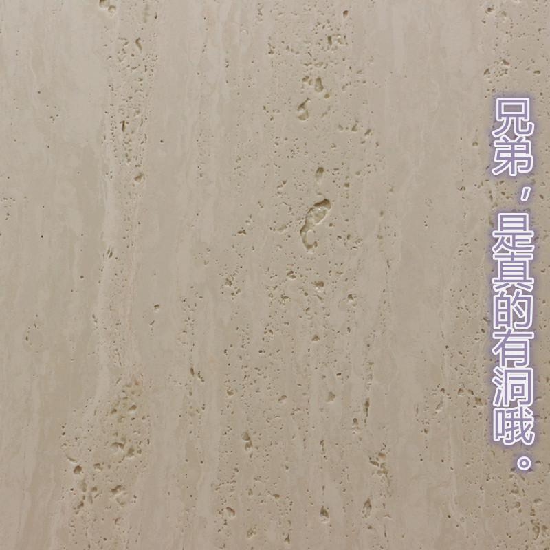 洞石瓷砖 800 800 米黄 米白广东洞石 大洞 适用于内外背景墙砖