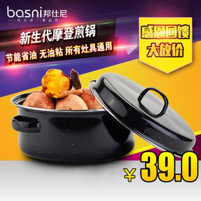 邦仕尼烤地瓜红薯神器家用韩式烧烤锅烤肉盘烧烤炉烧烤架烤番薯锅