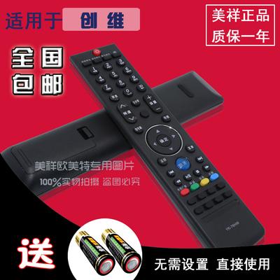 創維3d液晶電視