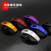 Aluminum alloy helmet-mounted luggage hook for scooter motorcycle