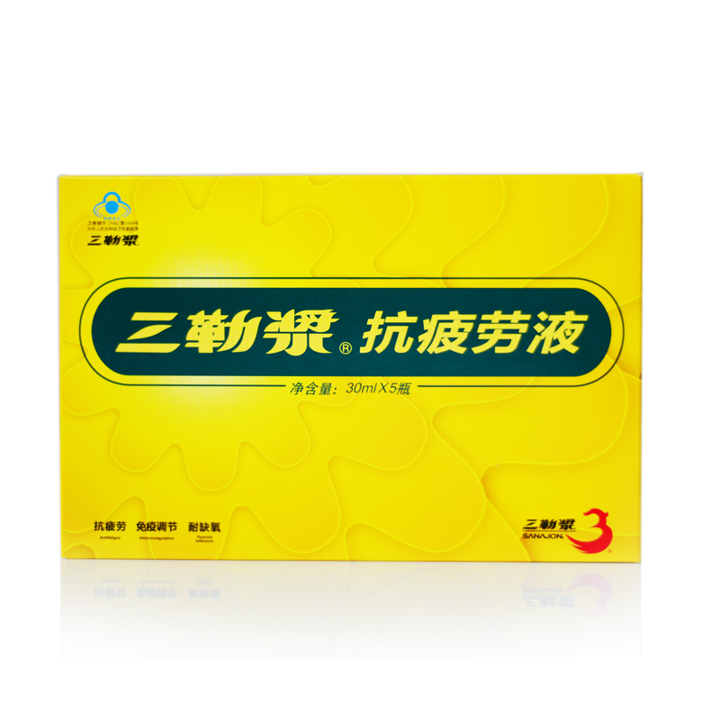 2盒送6支】三勒浆抗疲劳液30ml/瓶*5瓶调节免疫 耐缺氧口服液高考