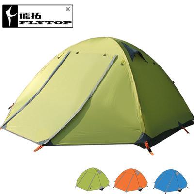 FLYTOP飞拓野营露营帐篷户外三人双层双门铝杆防暴雨大风 拓风3