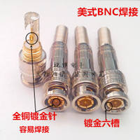 Copper-plated American-style Carmen-resistant welding video head BNC monitoring connector Camera connector 75-5