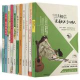 爱格图书激励成功励志自我实现共7本打包随机青春美文图书破茧成蝶图书
