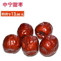 一份500g纯正农家自产自销日晒蔚县木瓜杏干酸甜可口不含任何添加