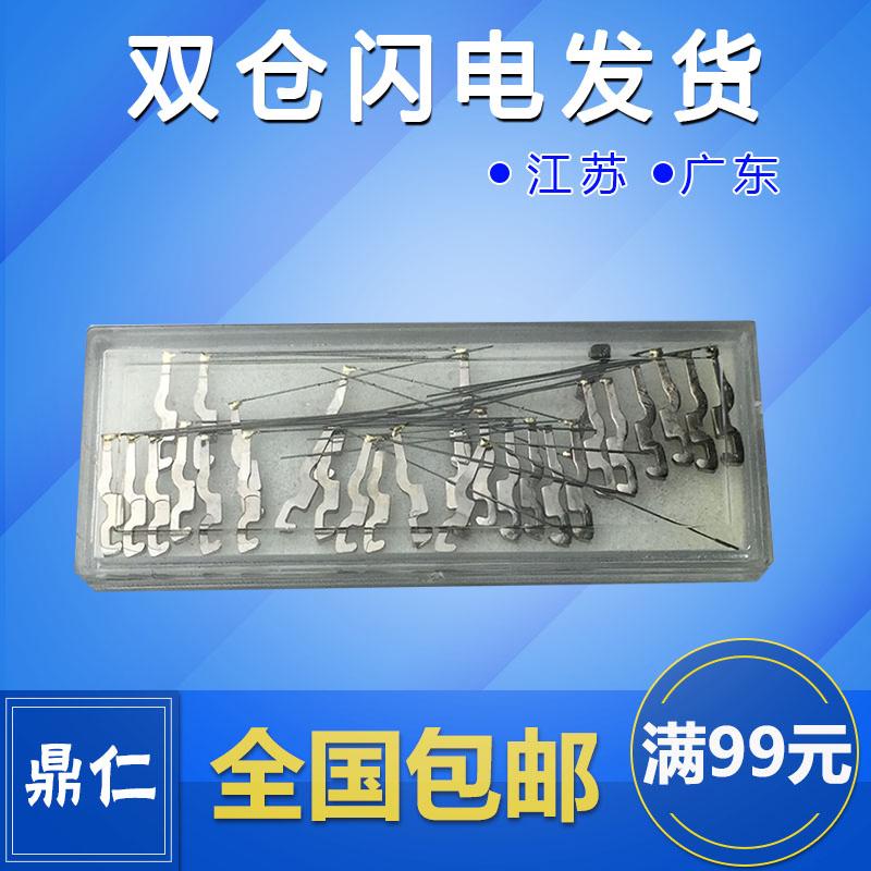 适用爱普生LQ 630K打印针 LQ300K 300K+ 730K 635K 735K打印头针