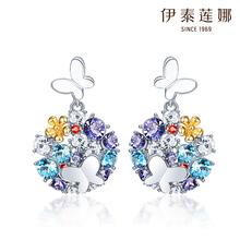 伊泰莲娜女耳环 采用施华洛世奇元素 蝴蝶耳钉耳饰个性设计长耳坠